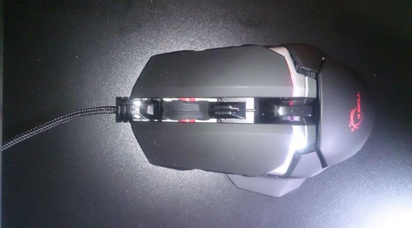 G.SKILL MX780 RGB