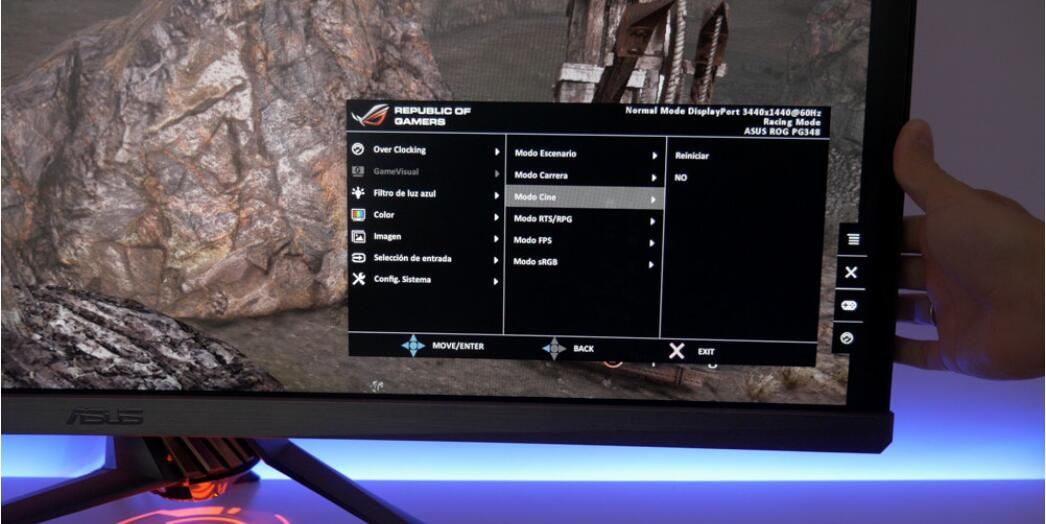 Asus ROG PG348Q review: ultra-panoramic and curved aimed at