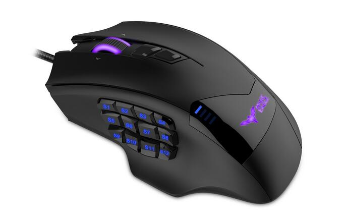 HAVIT MMO gaming mouse